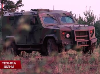 """""""Техніка війни"""": Парашути ВДВ. Бронеавтомобіль Барс-6"""