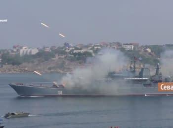 """""""Крим. Реалії"""": Курорт військового режиму"""