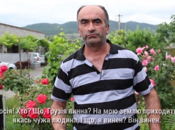 """Creeping occupation"" in South Ossetia: the eighth anniversary"