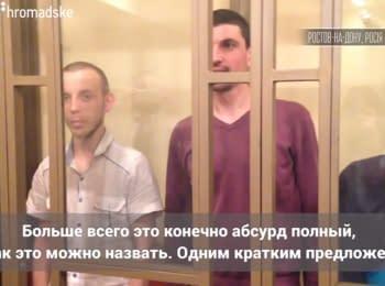 Крымские политзаключенные: «севастопольская четверка»