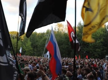 "Rally in Moscow for the abolition of the ""Yarovaya laws"""