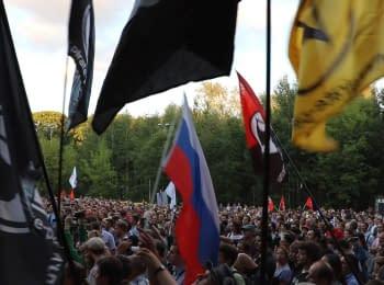 """Мітинг в Москві за скасування """"пакета Ярової"""""""