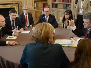 Як відповість Захід на заяву РФ про її вихід з нормандських переговорів?