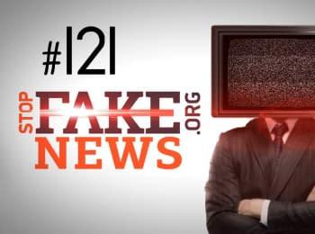 StopFakeNews: Провальна брехня кримської провокації і фейкові цитати ОБСЄ. Випуск 121