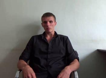 СБУ затримала іноземного найманця терористів