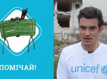 Орландо Блум: Як уникнути небезпеки в зоні конфлікту?