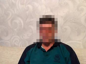 SBU detained two militants in the area of ATO
