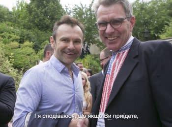 Украина благодарит Посла США Джеффри Пайетта