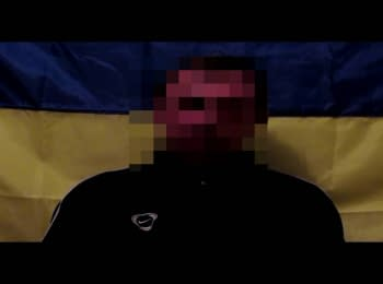 """SBU detained a militant from """"Vostok"""" gang in the area' ATO"""