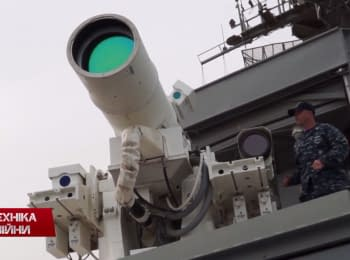 """Technologies of War"": Military glasses. Laser weapons"