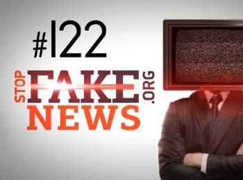 StopFakeNews: Как российские СМИ нашли турецкий след в крымских провокациях