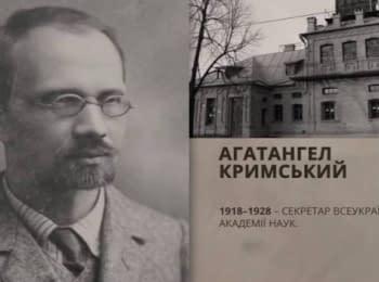 People of Freedom. Agatangel Krymskiy