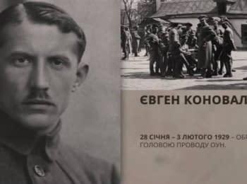 People of Freedom. Yevhen Konovalets