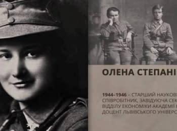 Люди Свободи. Олена Степанів