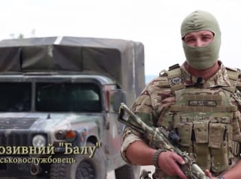 ATO' Fighters greeting Ukrainians on Independence Day