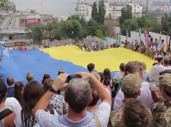 25-meters Flag of Ukraine on the Potemkin stairs in Odessa