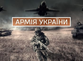 Army Ukraine - Generation of Heroes