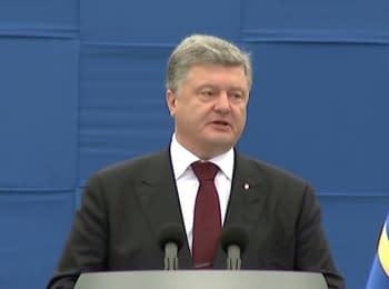 Речь Президента по случаю Дня Независимости Украины