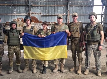 122 separate airmobile battalion congratulates Ukraine with the 25th anniversary of Independence Day!