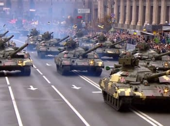 Military parade on Independence Day in Kyiv
