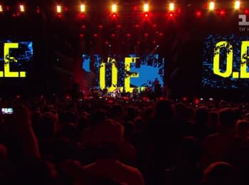 Океан Ельзи. Без меж – концерт до 25 річниці Незалежності України