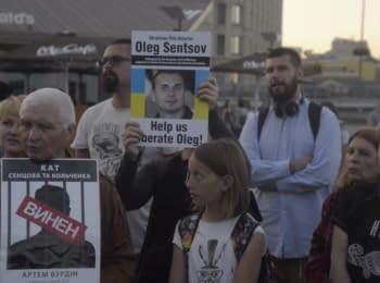 Річниця вироку Сенцову і Кольченко