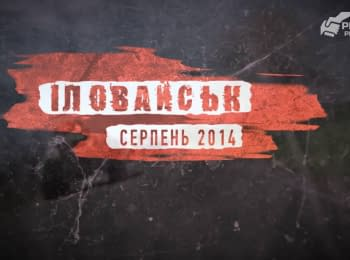 "Video by ""People's Project"" dedicated to the 2nd anniversary of the Ilovaisk tragedy"