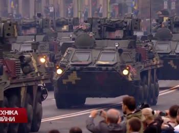 """""""Техніка війни"""": Парадна форма. Зброя ЗСУ за 25 років"""