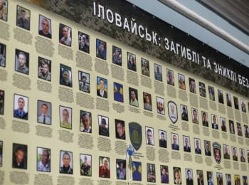"Death of hundreds of soldiers in the ""Ilovaisk salient"" - who should take responsibility in Ukraine?"