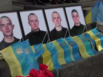 Honoring the National Guard soldiers killed during clashes near the Parliament