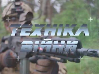 """""""Техника войны"""": Тренинг В.Галвы. Танк Т-64 в АТО"""