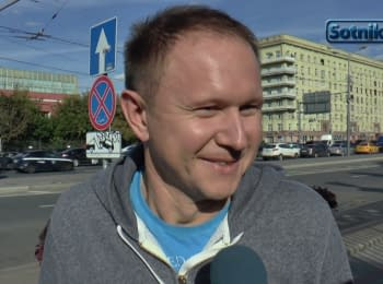 """Москвичі: """"Нехай буде гірше, але Крим не віддамо!"""""""