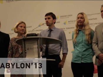 """""""Діагноз"""": Нова команда. BABYLON'13"""
