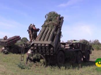 Artillerists' drills