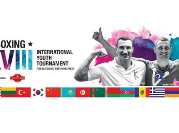 XVIII Klitschko Tournament live stream
