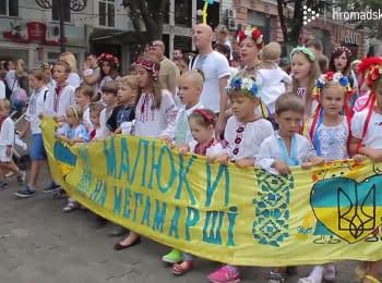 IX Мегамарш у вишиванках в Одесі присвятили дітям