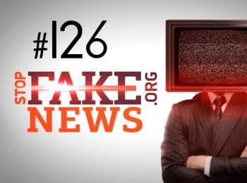 StopFakeNews: Російське пиво в Україні і обстріл ОБСЄ. Випуск 126