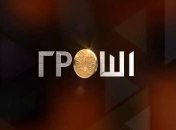 """""""Гроші"""": Афера сім'ї Ющенко та повернення скандального міністра-втікача Клименка"""