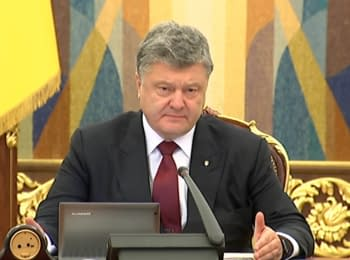 Statement by the President of Ukraine on the preliminary results of an international investigation into MH17 tragedy