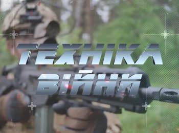 """""""Техніка війни"""": Блогери і тил ЗСУ. MH17"""