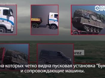 Investigating the MH17 tragedy