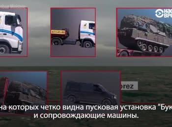 """Розслідування трагедії рейсу MH17. Звідки приїхав і звідки стріляв """"Бук""""?"""