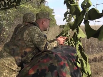 """""""Только мы должны отходить - начался обстрел из гранатометов"""" - украинские военные"""