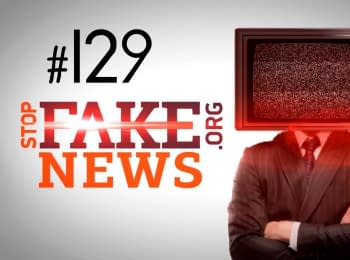 "StopFakeNews: Ukrainian ""journalist-spy"" in Moscow and the Majlis - ""child of State Department"""