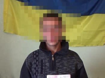 """СБУ затримала поблизу лінії розмежування бойовика т.зв. """"ДНР"""""""