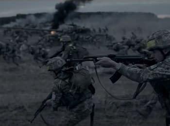 Балада про піхоту