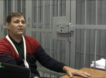 Cross-examination of Vladimir Medianyk and Vladimir Landyk