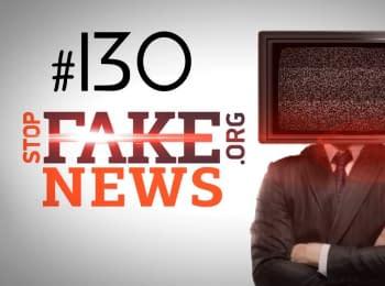 StopFakeNews: Американські снайпери на Донбасі і студент, що поставив питання Президенту