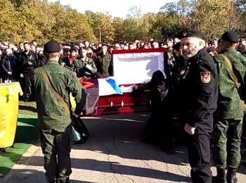 Funeral of the terrorist Motorola in Donetsk