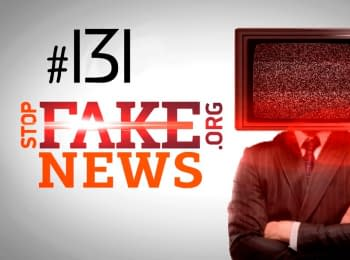 StopFakeNews: Issue 131